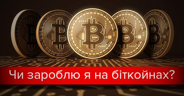 как работает криптовалюта виды и алгоритмы криптовалют