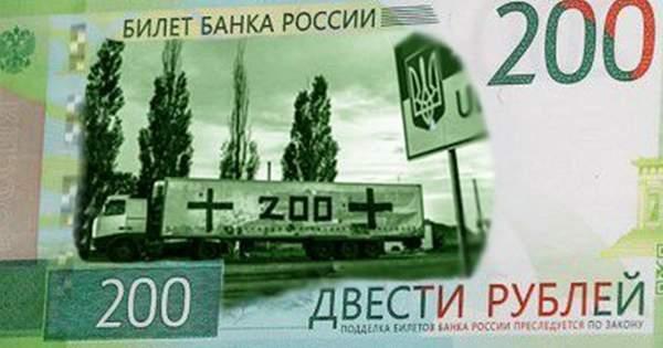 За прошедшую неделю на Донбассе были ликвидированы 9 и ранены 26 террористов, - ГУР - Цензор.НЕТ 5904