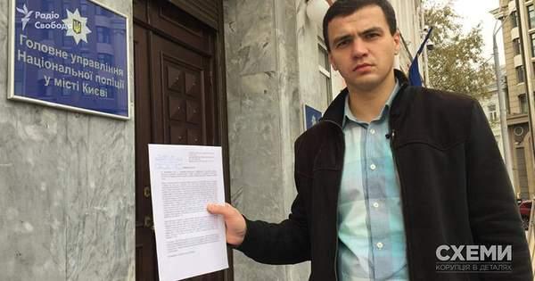 fakty.ictv.ua Правоохоронці відреагували на стеження за журналістом 728286176c9f8