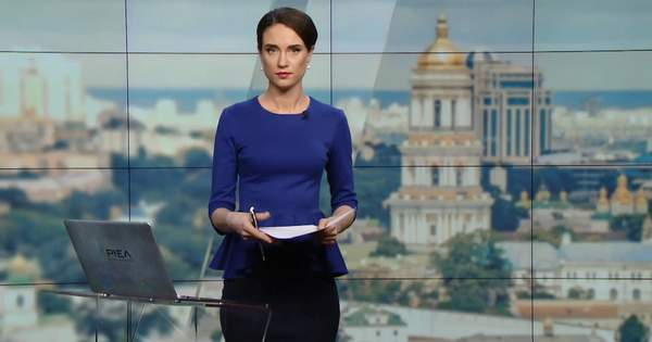 ... Випуск новин за 12 00  Розвиток офшорного скандалу. Політв язні в Криму 2b905ec255d57
