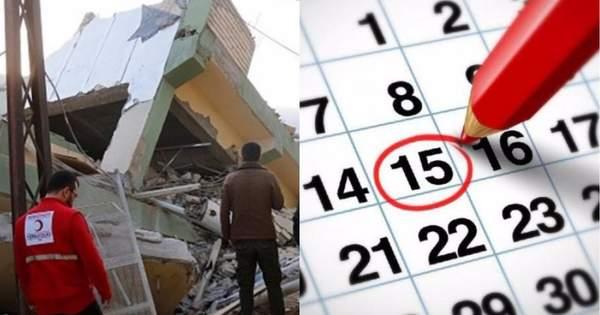 Головні новини 13 листопада  землетрус між Іраком та Іраном 74185b99dab0c