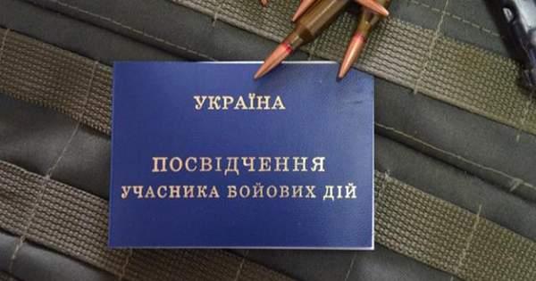 fakty.ictv.ua Верховна Рада надала постраждалим на Майдані статус учасника  бойових дій 0edcdd9f9e1d0