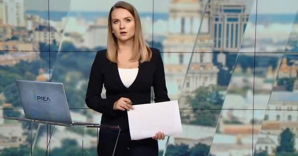 Випуск новин за 12 00  Новий вихідний в Україні. Законопроект для бізнесу f47c00ff11dac