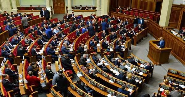 24tv.ua Народні депутати не дозволили звільнитися з роботи двом своїм  колегам  відомі імена 5a510d7a08793
