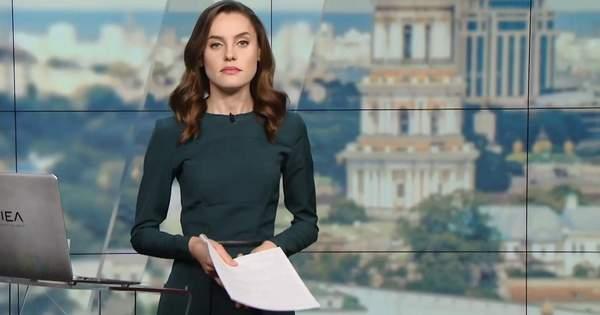 У випуску новин за 28 листопада станом на 16 00 – Меланія Трамп самостійно  оздоблювала резиденцію до Різдвяних свят. У Житомирі попрощалися з  українським ... ccd5d4626643e
