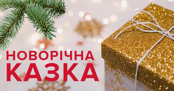 DC5n Ukraine mix in ukrainian Created at 2017-12-23 03 13 9e77591508347