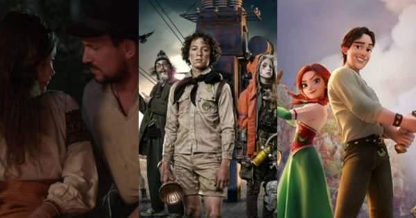 Фильмы вышедшие в 2018 году список март