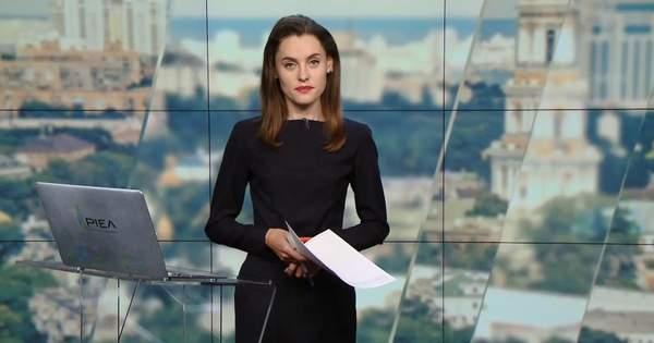 У випуску новин за 27 грудня станом на 16 00 – керівник