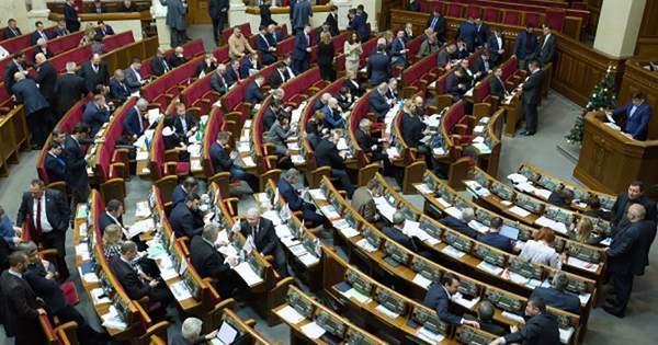 Верхована Рада України виступила із заявою у зв язку із прийнятим у Польщі  так званим