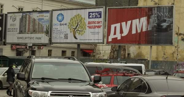 В США б'ють на сполох через настрої українців: тривожна доповідь