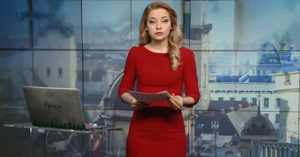 У випуску новин за 12 березня станом на 16 00 – са Донеччині автомобіль  підірвався на міні b2771eef597a9
