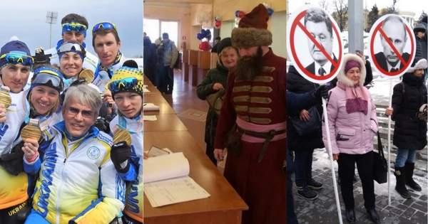 Новини України на сьогодні 18 березня  новини України і світу (23.99 25) 60f1269870134