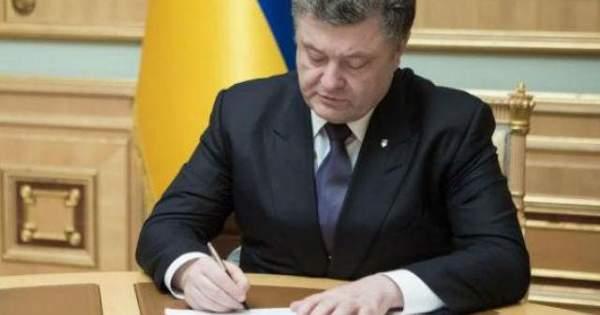 Не Росія  Порошенко покарав санкціями ще одну країну - Телеканал новин 24  (8.99 21) 7fd63ab159bd1