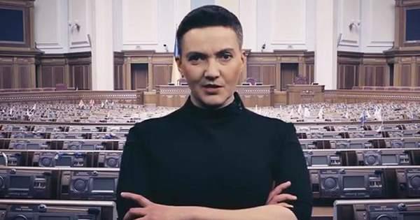 Савченко знялася у відео зі словами: 'Що, вср*лися?'