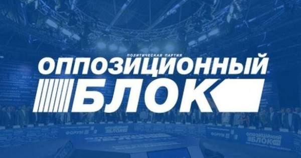 77362ad41b7b1e Українська політична партія
