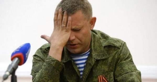 14f765b08a8170 У Донецькій області очікуються кадрові зміни, як на території  підконтрольній Україні, так і на окупованій Росією території, тобто в