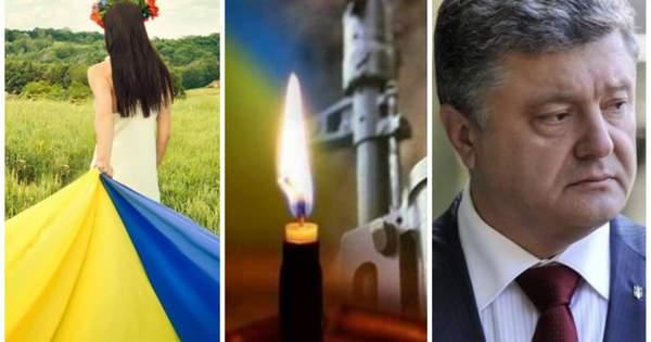 24tv.ua Новини України 23 серпня 2018 - новини України і світу 5ffb9b31d5a4a