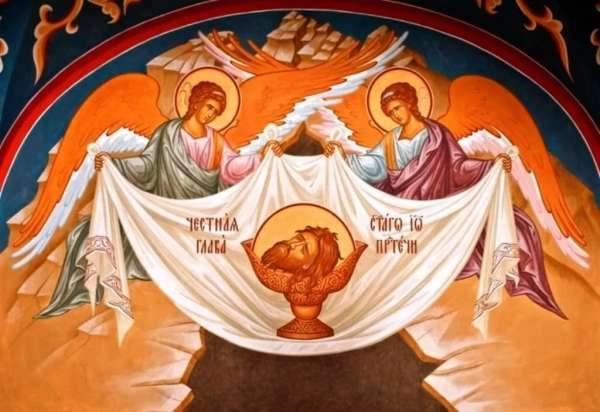 Усікновення глави Івана Хрестителя листівки
