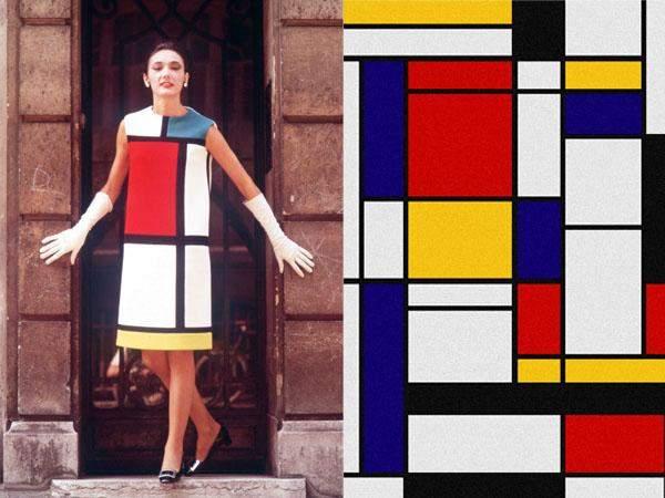 Легендарна сукня Ів Сен Лорена