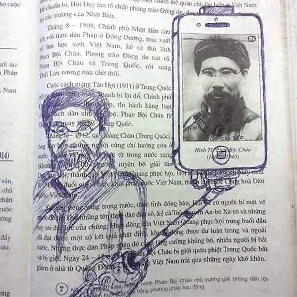 Найсмішніші малюнки зі шкільних підручників, які робили нудьгуючі учні