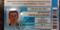 Студентський квиток її чоловіка Сергія Литовченка