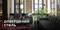 Дизайн интерьера отеля в Киеве победил на международном конкурсе