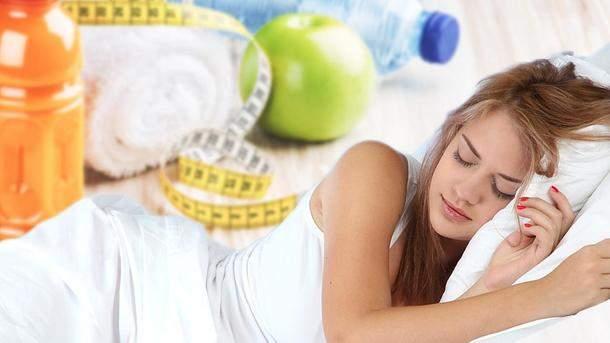 Тільки при дотриманні режиму сну можливо ефективно позбуватсия зайвої ваги