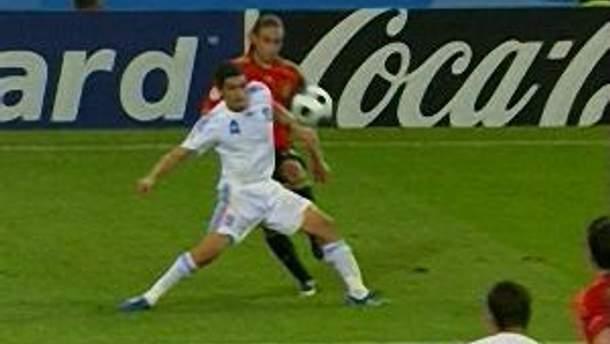 Європа: Футбол
