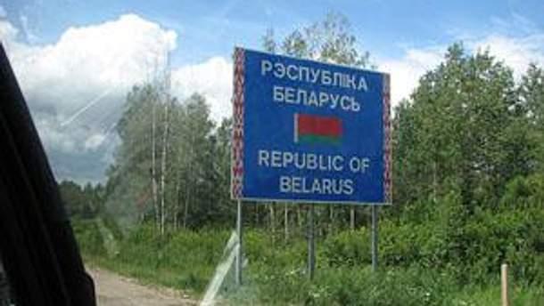 Кордон України та Білорусі