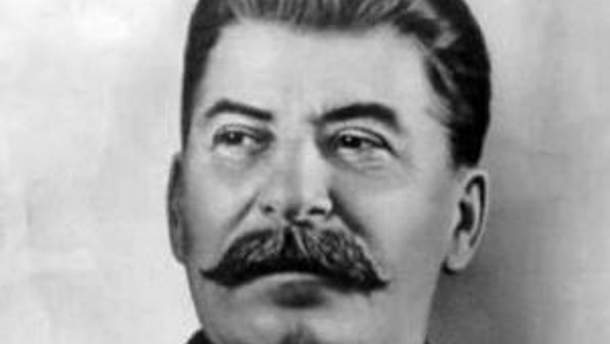 Опозиція проти Сталіна