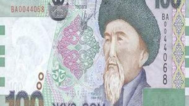Киргизський сом