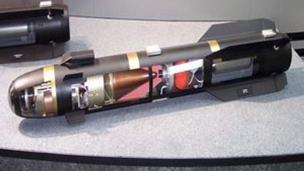 Ракета Hellfire II