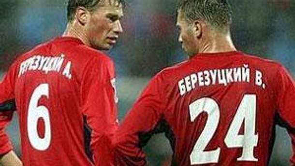 Олексій і Василь Березуцькі