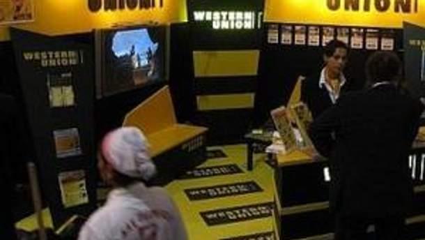 Заборона триватиме доти, поки Western Union не виконає вимоги НБУ з модернізації власного ПЗ