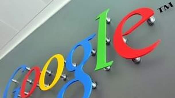 Логотип корпорації Google