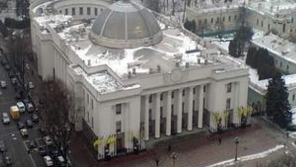 Будівля ВР України