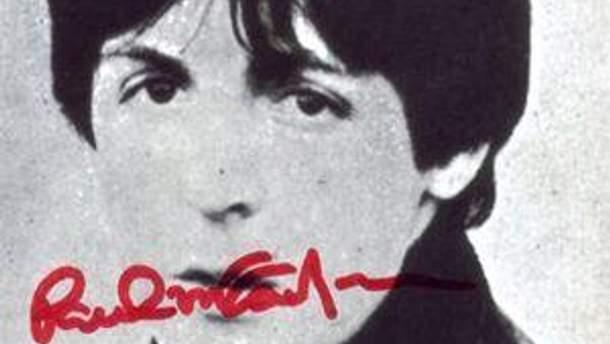 Такий у Пола автограф