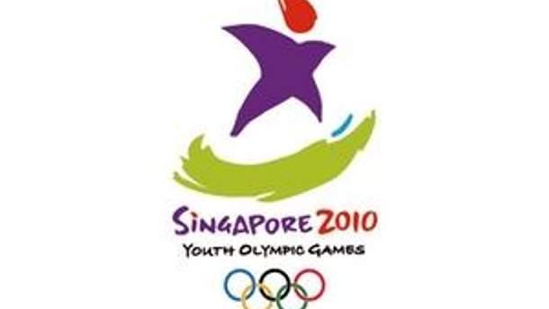 Логотип перших Юнацьких Олімпійських Ігор