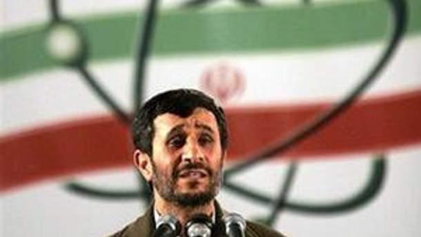 Іран готовий показати свої ядерні об'єкти