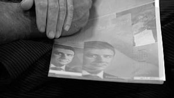 Нардепи вимагають посла, здатного захищати українські інтереси