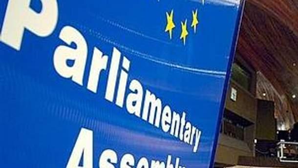 У ПАРЄ сподівають, що закон про інформацію Янукович підпише