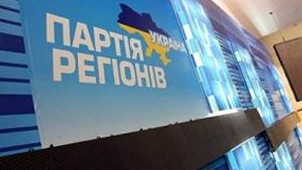 Нападники звинувачують Партію регіонів у диктатурі великого капіталу