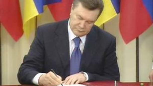 Стягнення цього збору стримувало надходження іноземних інвестицій в Україну