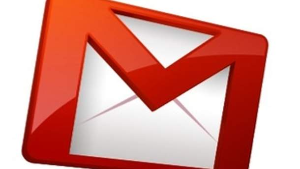 Gmail тестує рекламні банери