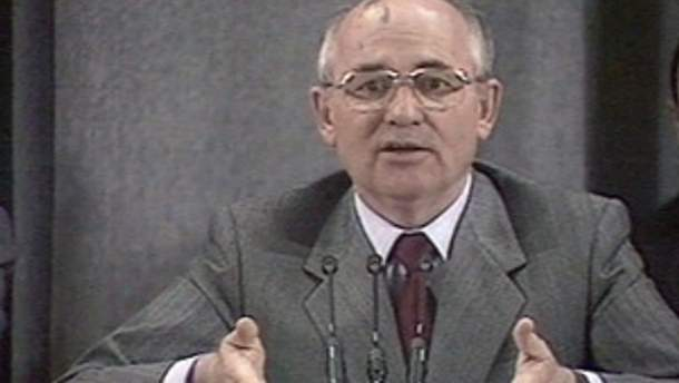 Екс-президент СРСР Михайло Горбачов