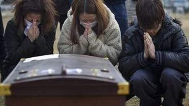 Японский народ хоронит погибших