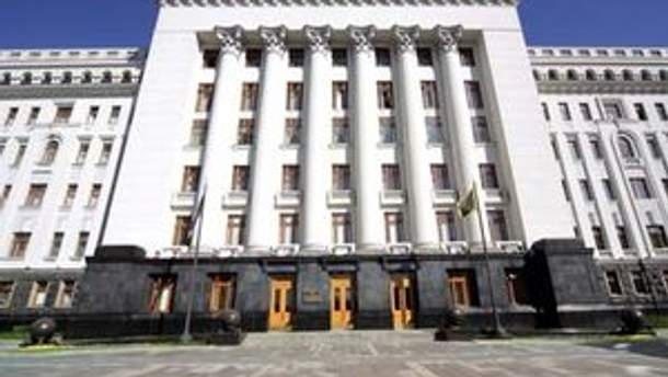 Здание Админитсрации Президента Украины