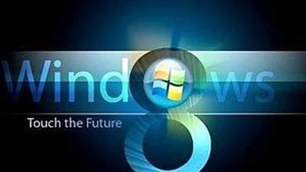 В интернете появляются новые подробности о Windows 8