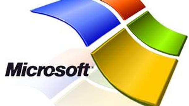 Сотрудник обокрал Microsoft