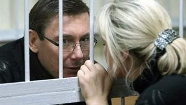 Юрий и Ирина Луценки